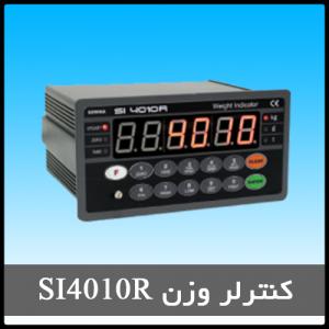 کنترلر وزن Sewha مدل 4010R