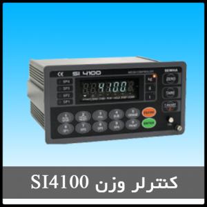 کنترلر وزن Sewha مدل SI4100
