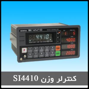 نمایشگر وزن مدل SI4410