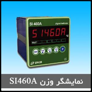 نمایشگر وزن مدل SI-460A