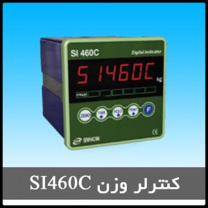 کنترلر وزن مدل SI460C