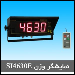 نمایشگر وزن مدل SI-4630E