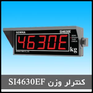 کنترلر وزن مدل SI4630EF
