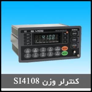 نمایشگر وزن مدل si 4108