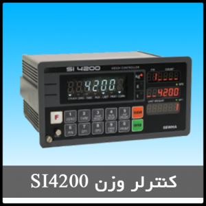 نمایشگر وزن مدل si 4200