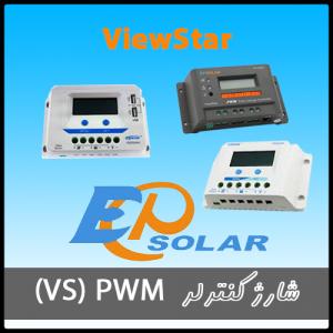 انواع شارژکنترلر های PWM