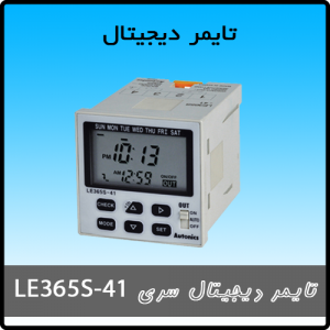 LE365S-41