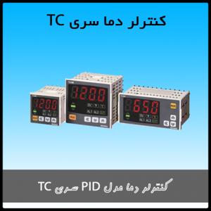 نمایشگر دما TC
