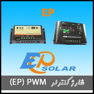 شارژکنترلر PWM
