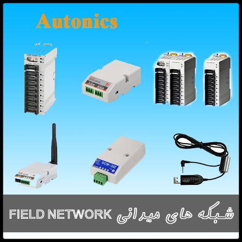 field network