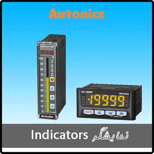 نمایشگر Indicator