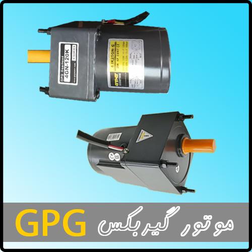 موتور gpg